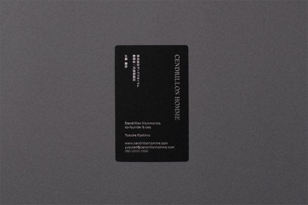 Cendrillon Homme http://www.cendrillonhomme.com/  logo, business card & web design art direction & design: kunitaka kawashimo html development: creamu Inc. date: November 26, 2015