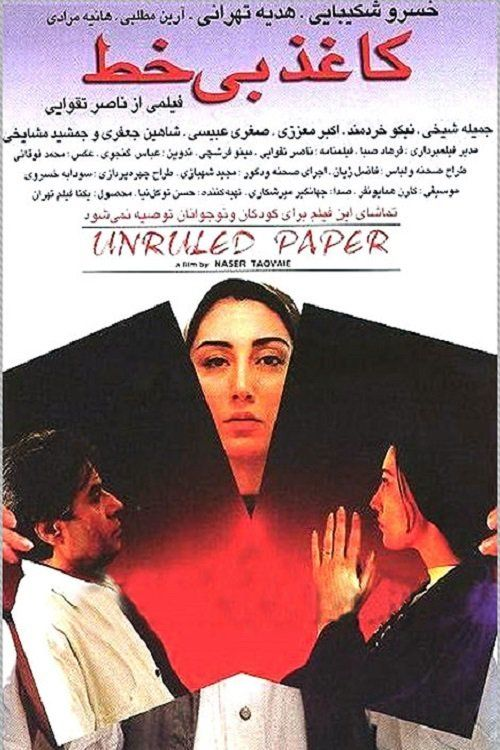 Watch Unruled Paper Full-Movie