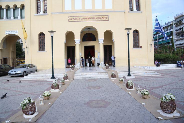 Διοργάνωση Γάμου Karaververis Στολισμός Εκκλησίας