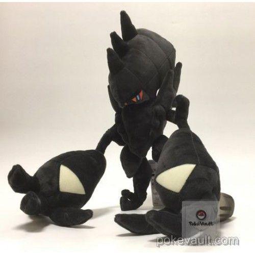 Pokemon Center 2017 Necrozma Plush Toy Pokemon Plushies Pinterest