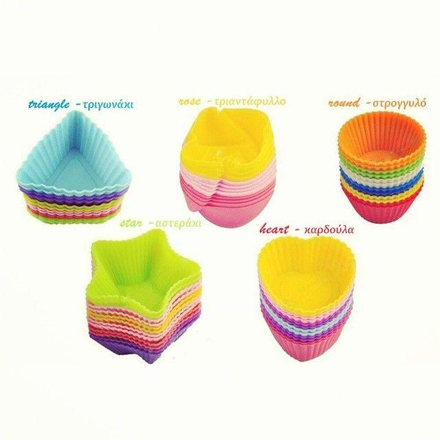 Μ Ο Ν Ο με 9. 9 0 €  ΔΩΔΕΚΑ ( 1 2 ) #Φορμάκια από Σιλικόνη για να φτιάξετε τα πιο στυλάτα #Μάφιν και #Cupcakes !! Σε 5 υπέροχα σχέδια: -Τριγωνάκι -Τριαντάφυλλο -Στρογγυλό -Αστεράκι ή Καρδούλα!  Αρχική Τιμή: 12,90 € *  12 Muffin Baking Cups! ONLY for 9, 9 0 €! #σπίτι #μαγειρική #ζαχαροπλαστική #κέικ #φούρνος #φόρμα #συνταγή #home #HOT #BUY #sweets #children #muffin #cupcakes