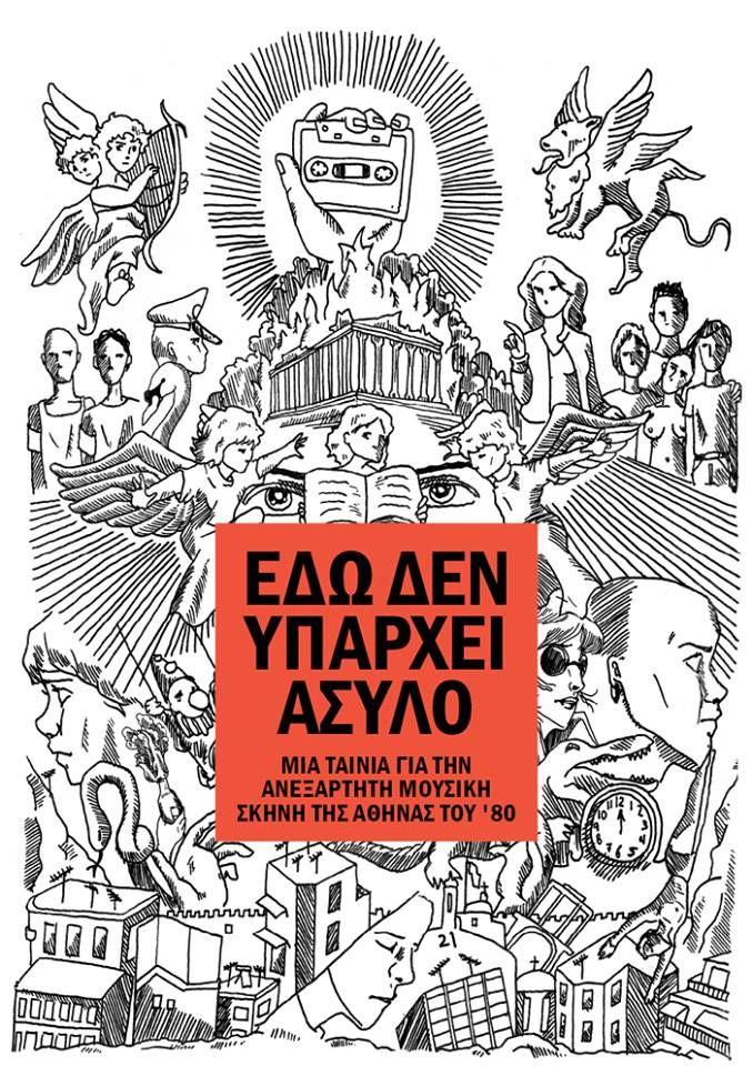 http://feelarocka.com/edo-den-yparxei-asylo-documantary-for-80s-intipedent-rock-in-athens.html