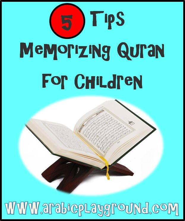 memorization of the quran Quran is the most beautiful book of allah and reciting as well as memorizing it  reaps great rewards for the believer learning the quran is a.