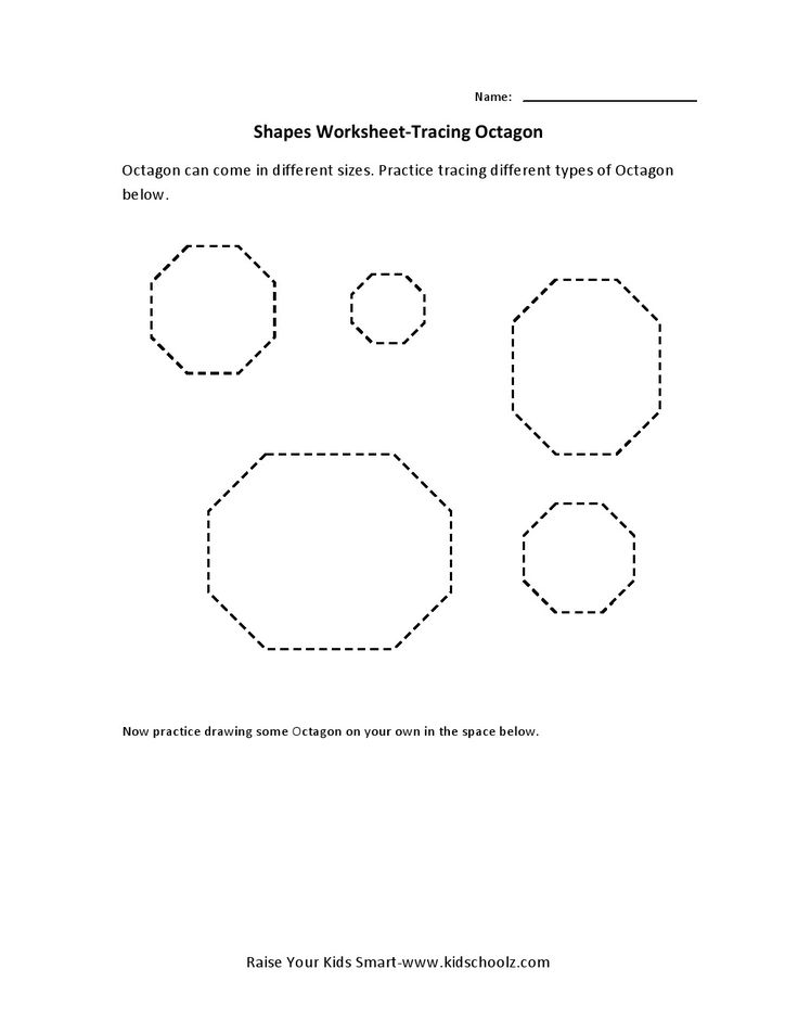 Tracing Worksheets Octagon Kids Activity Sheets Free