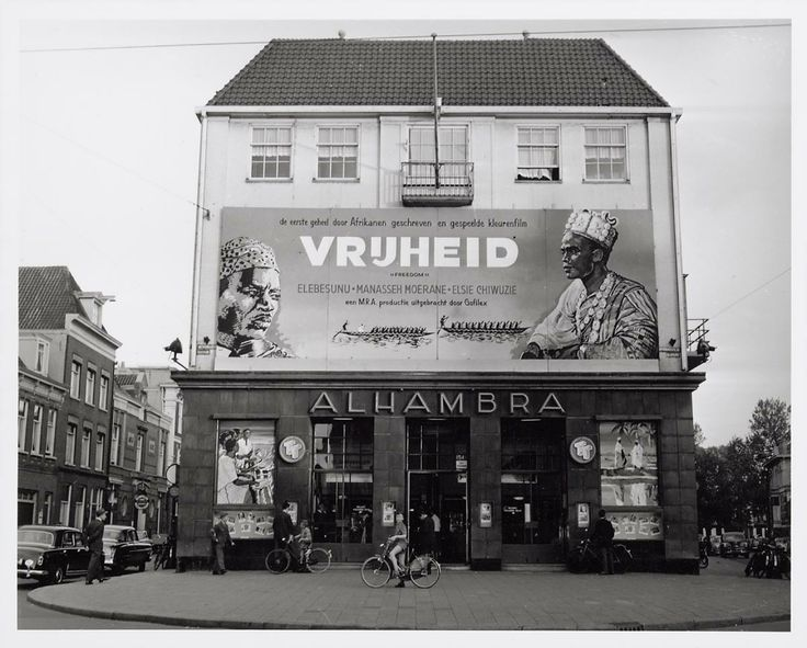 Alhambra Theater, 1958, gesloopt in 1997