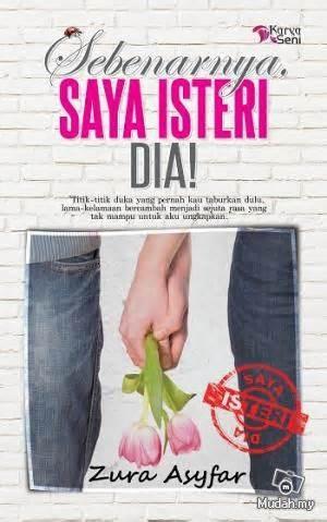 #novel SSID#