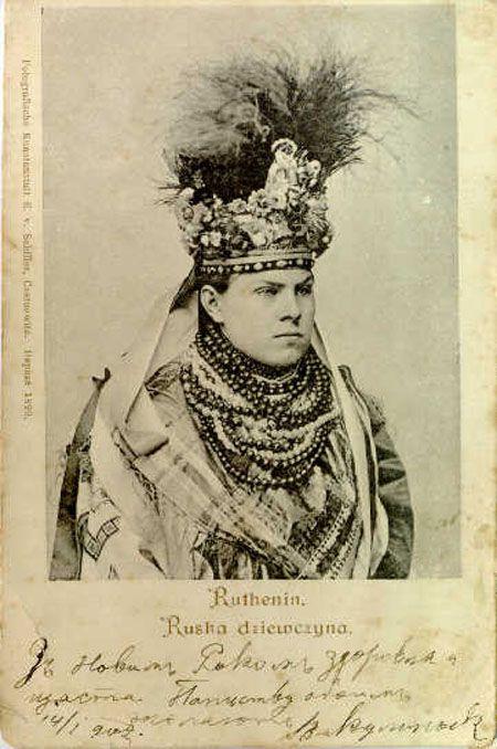 Девушка из Буковины. Published in Chernivtsi, 1899г.