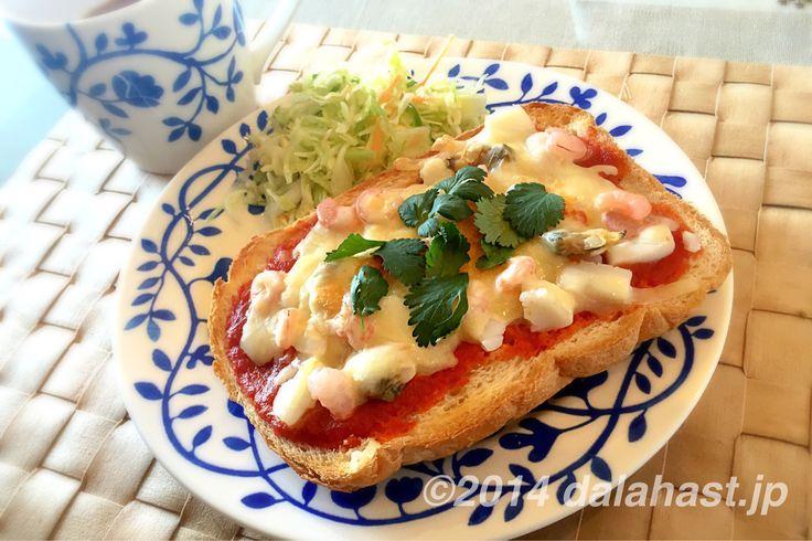 タイ風エスニックピザトースト