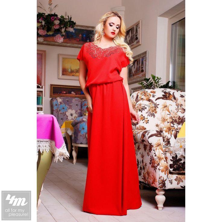 Платья SwirlBySwirl «71170» (Жёлтый) ля выбора цвета и размера - перейдите в интернет-магазин: http://lnk.al/24VA Эксклюзив от SwirlbySwirl. Роскошное платье в пол с интересным дизайнерским решением - эксклюзивной ажурной перфорацией на груди, создает неповторимо стильный образ. Модель с округлой горловиной и коротким рукавом. Обратите внимание на трепетный уход - деликатная стирка руками только в холодной воде! Легкая ткань идеально подойдет даже для самого жаркого лета. Прекрасный выбор…