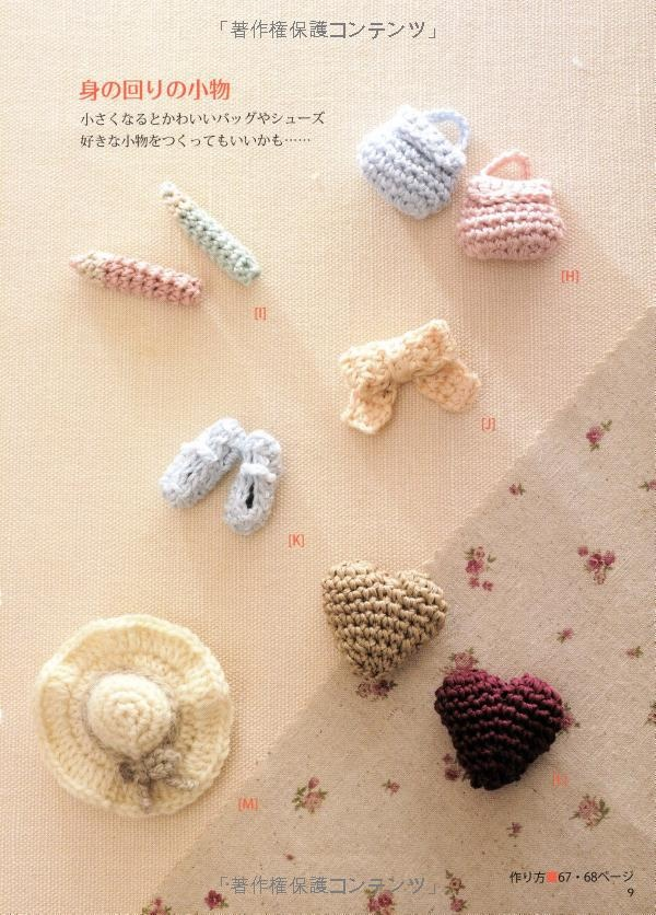 197 best images about ~ CROCHET Japanese ~ on Pinterest ...