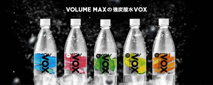 【楽天市場】炭酸水 500ml×24本 送料無料フレーバーセット(レモン・ミント・コーラ) 超・強炭酸水 世界最高レベルの炭酸充填量5.0! VOX 国産 軟水 スパークリングウォーター:VOX 公式ストア