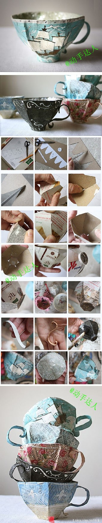 how to make a paper mach tea cup