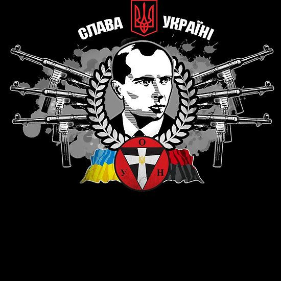 Ukrainian Insurgent Army (Stepan Bandera)