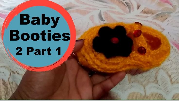 How to knitting Baby booties with crosia. Design No. 2 - Part - 1