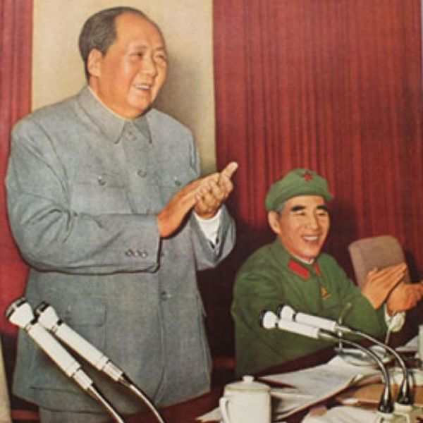 Chinese People's Illustrated magazine Cultural Revolution Mao Zedong portrait