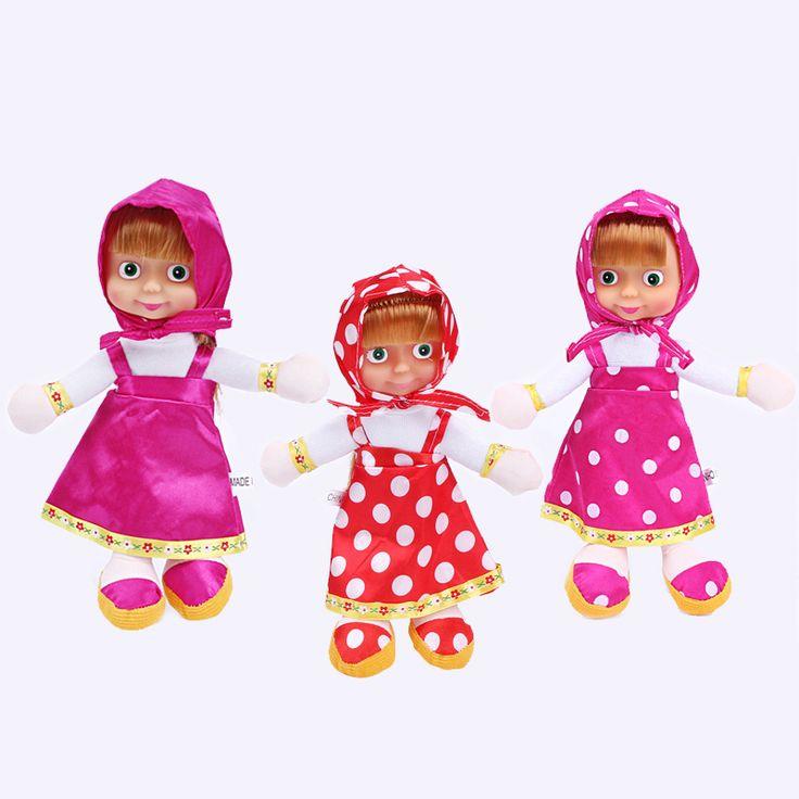 2017 New Masha and Bear Dolls Movie Russian Masha and Bear Plush Toys Children's Toys Birthday Gifts reborn babies