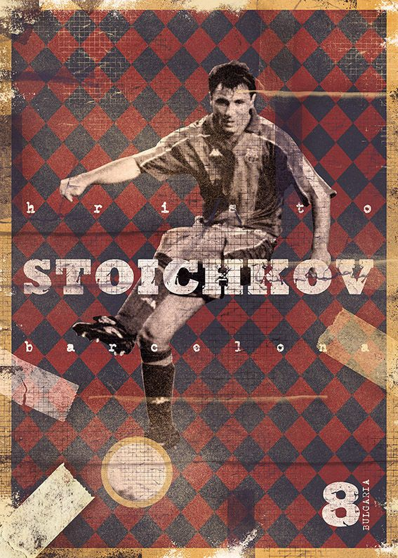 The Gods Of Football (Part II) by Marija Marković on Behance — Hristo Stoichkov, Bulgaria