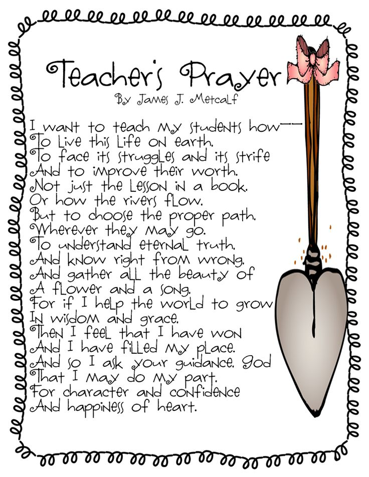 Poems For Teacher Appreciation Week Written By The Parent | just b ...