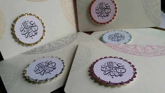 Amaze you loved ones this year with this Pop up Eid Card Collection. It is a set of three cards with their envelopes. Same design available in various colors. You are going to love the quality and the look of the card. Its subtle, elegant, and stylish. EID pops up upon opening