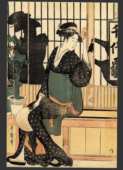 The Chiyozuru Teahouse - Orise, Utamaro