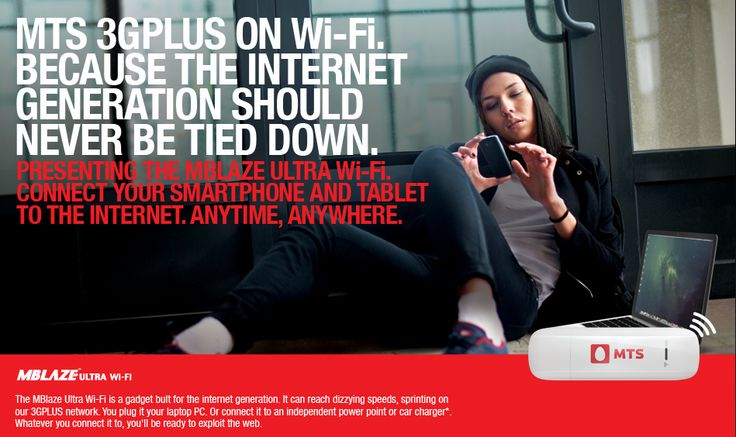 MTS India - MTS MBlaze Ultra Wi-Fi