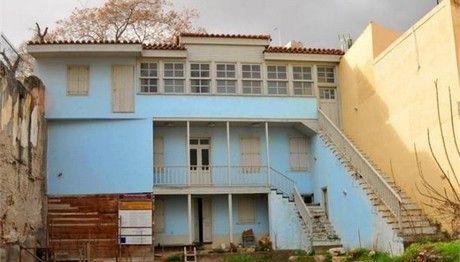 Πωλείται το σπίτι του ζεύγους Κοκοβίκου! - ΟΙΚΟΝOΜΙΚΑ ΝΕΑ - news.gr