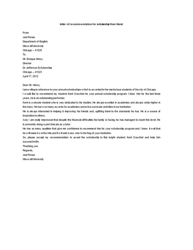 Recommendation Letter Scholarship from Friend - How to ...
