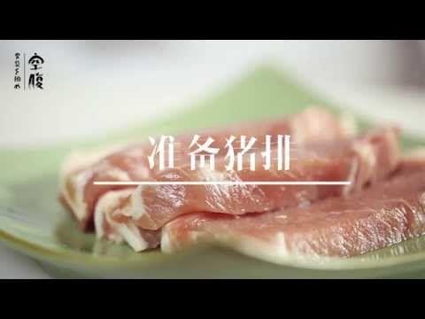 日式炸猪排三明治 - https://www.youtube.com/watch?v=UuEJX9Cw46M