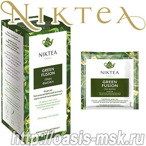 NikTea Green Fusion, Пакетированный чай - Пакетированный чай NikTea
