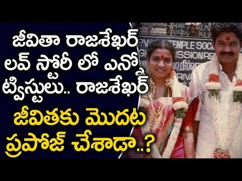Jeevitha and Rajasekhar Love Story Details Revealed. For more videos on Tollywood Heroes Love Stories and celebrities gossip news stay tuned to News …