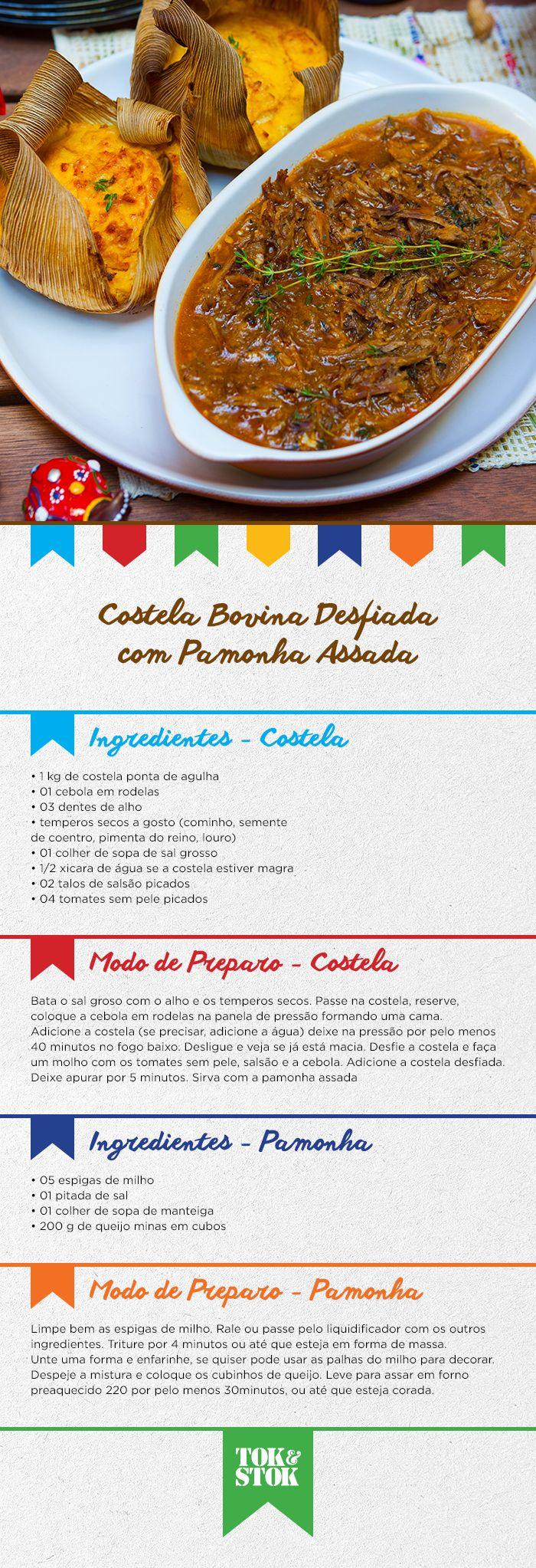 O prato do dia: Costela Bovina Desfiada com Pamonha assada. Servidos? #SãoJoão #FestaDasCores | Receita do restaurante Arimbá http://www.arimbarestaurante.com.br/