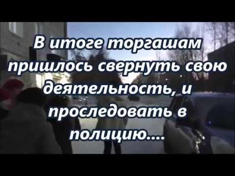 Продажа «чудо-лекарств» в «закрытом» по решению суда «Весёлом кабане»