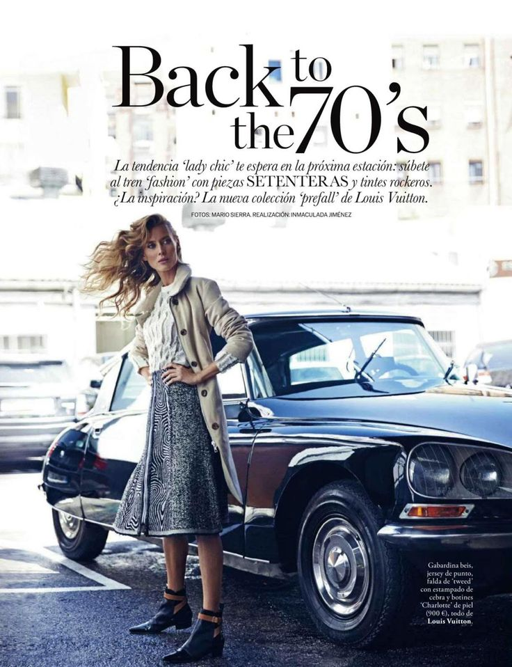 """""""Back to the 70's"""" Vanessa Lorenzo for ELLE Spain August 2015"""
