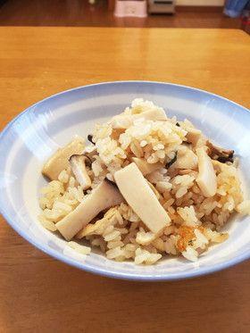 松茸のお吸い物を使った 簡単 松茸ごはん by ofukuwake [クックパッド ...