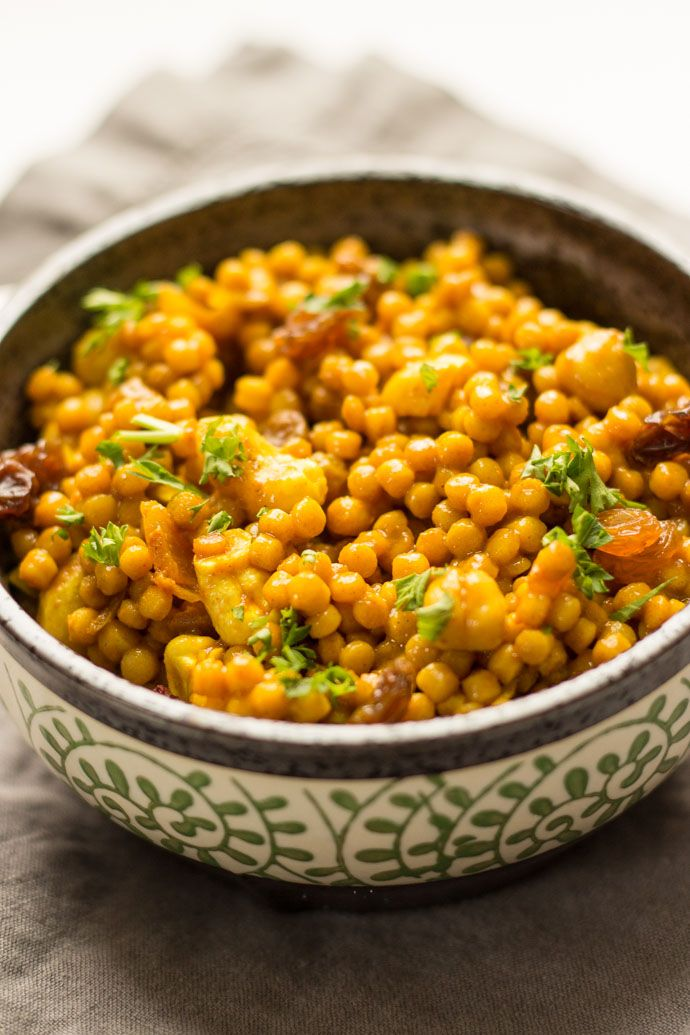 Curried Israeli Couscous. With spices, tang, and a hint of sweetness this vegan dish works for any occasion!
