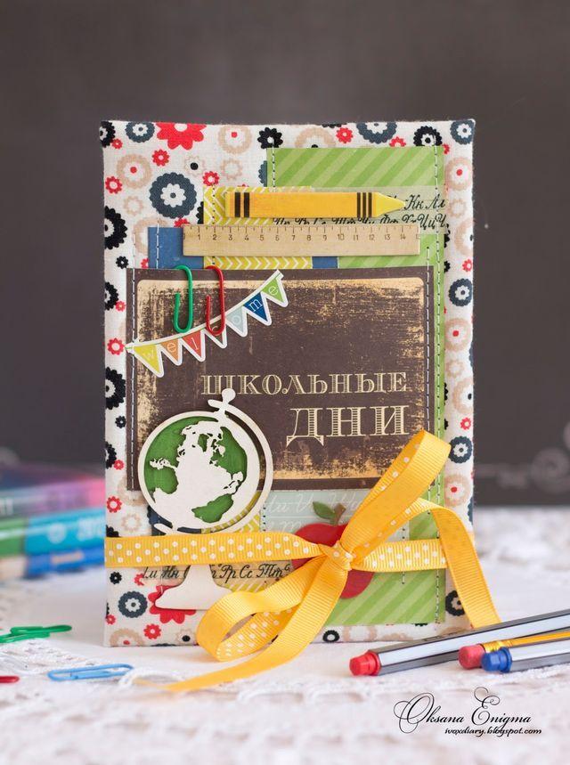 """Результаты задания """"back to school"""" (via Bloglovin.com )"""