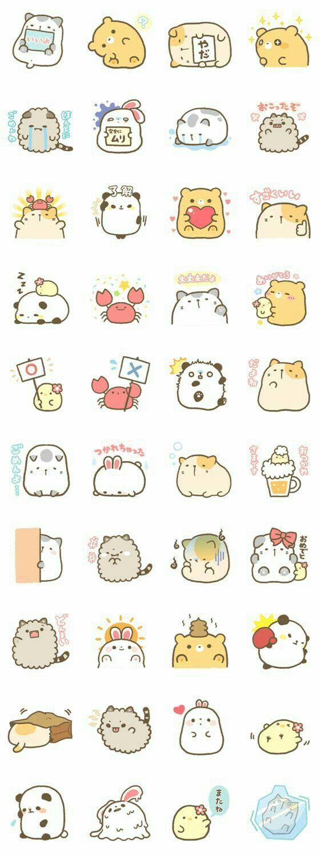 Neko, cat, bunny, rabbit, hamster, bird, panda, text, emojis; Kawaii