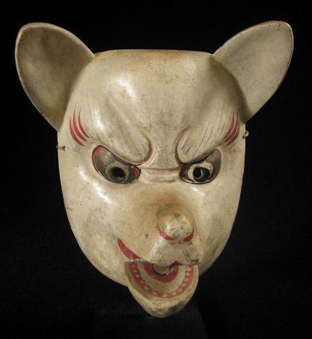 Kitsune - No and Kyogen - Fox mask ~