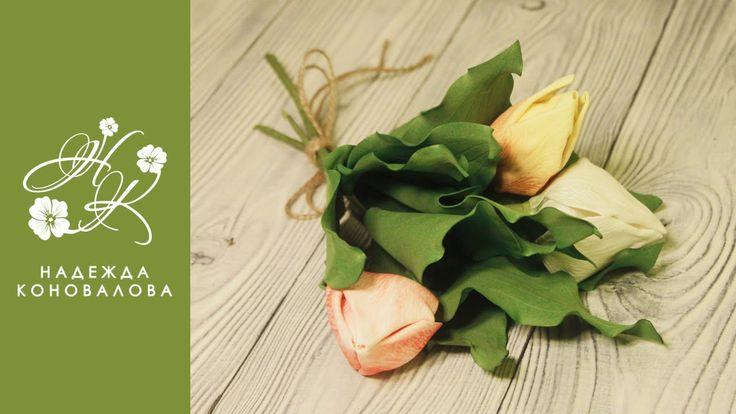 Цветы из фоамирана - как сделать красивые тюльпаны