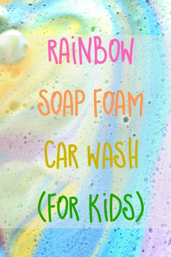 How to make Rainbow Soap Foam, two ingredient Rainbow Soap foam for Kids Car Wash, which is a great sensory toddler activity and tons of outdoor fun