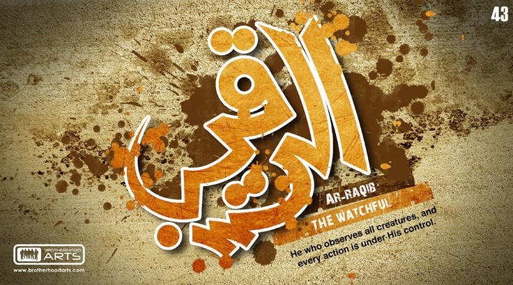 43. ArRaqeeb (The 99 names of God The Watchful)