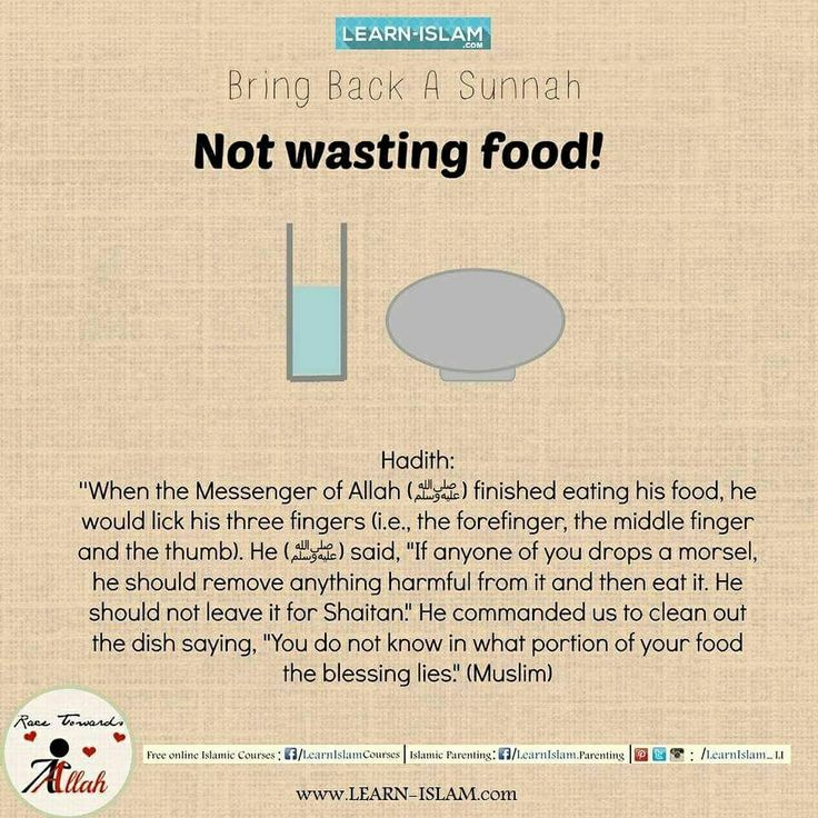 "Anas ibn Maalik narrated that when the Messenger of Allaah (peace and blessings of Allaah be upon him) ate, he would lick his three fingers. Anas said: ""And he said, 'If any one of you drops a piece of food, let him remove any dirt from it and eat it, and not leave it for the Shaytaan.' And he commanded us to clean the plate, and said, 'For you do not know where in your food the blessing is.'"" (Narrated by Muslim, 2034). #Islam"
