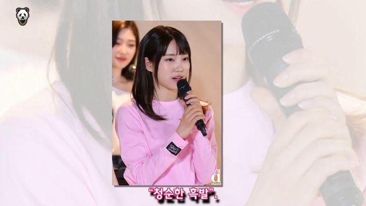[테마 HD] 유행선두주자걸그룹 히메컷 헤어