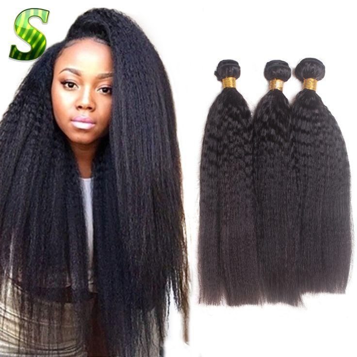 Cheap Malaysian Kinky Straight Hair 3 Bundles 7A Unprocessed Virgin Hair Bundles 8-30'' 100% Human Hair Extensions Free Shipping