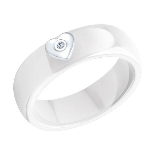 Кольцо из керамики с серебром и бриллиантом «Love»