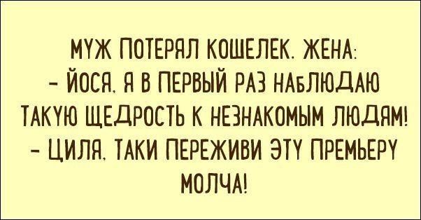 Одесский разговорник или юмор по-Oдесски ;)