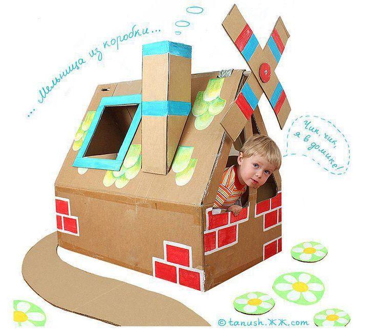 Coisas da Maura: Coisinhas: Brinquedos de caixa de papelão