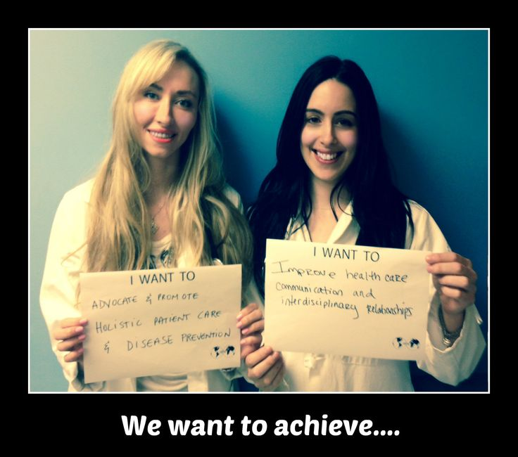 Katie and Anna_I want to Achieve