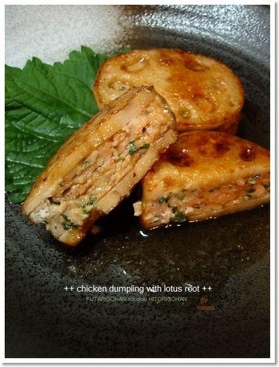 食材2つで☆鶏ひき肉とれんこんの照り照りつくね by nanao 改め ...