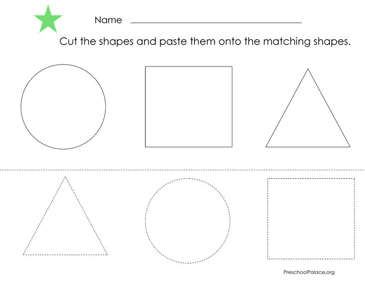 Square Worksheets Preschool